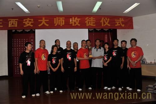 Photo Chine 2011