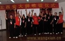 Photo groupe 2 Chine 2011